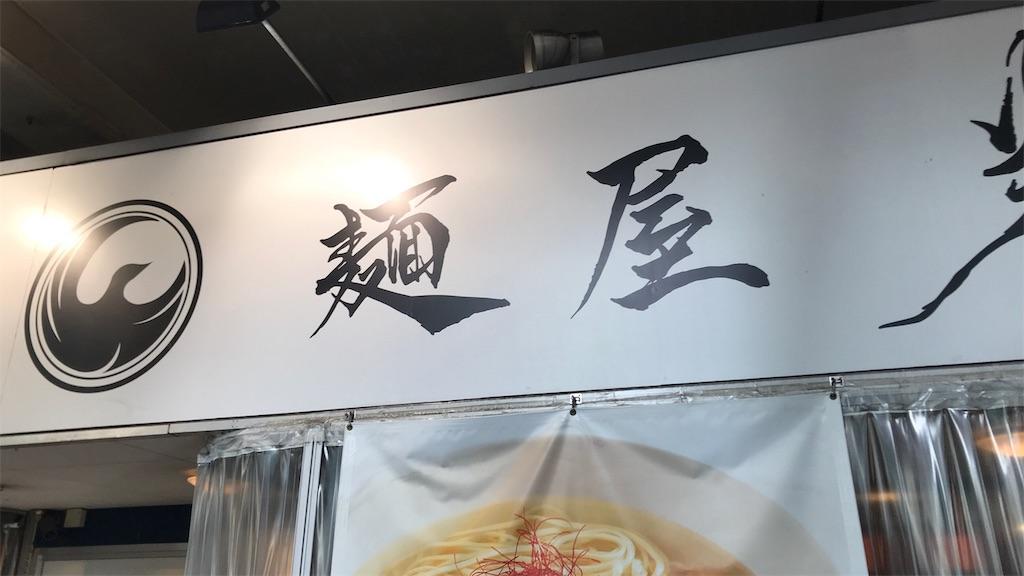 f:id:tomochansan:20191119154035j:image