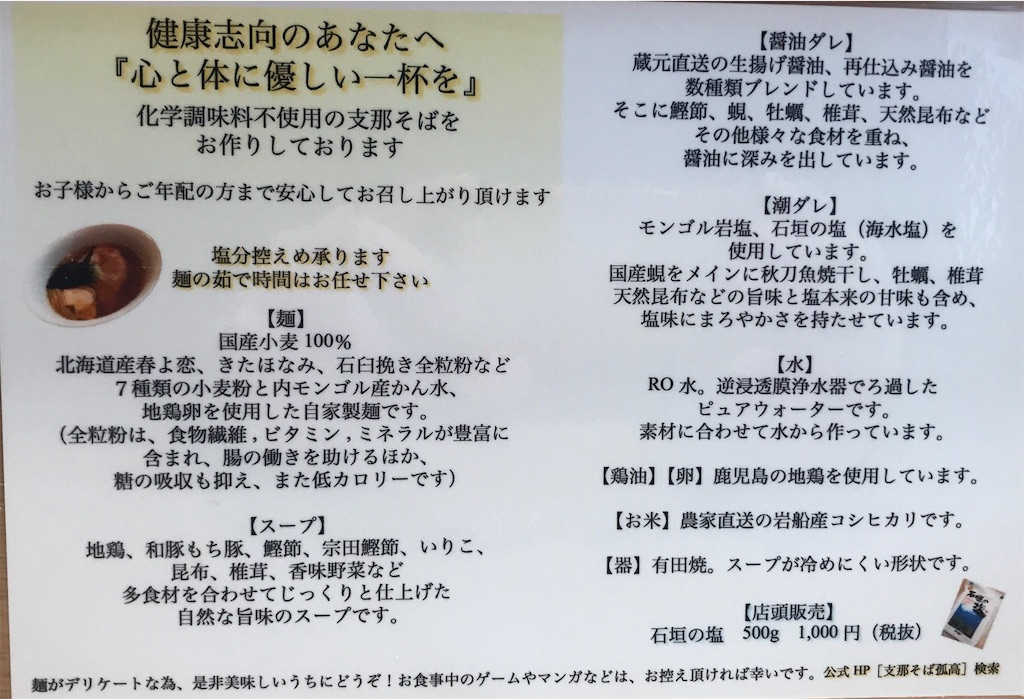 f:id:tomochansan:20200105192657j:image
