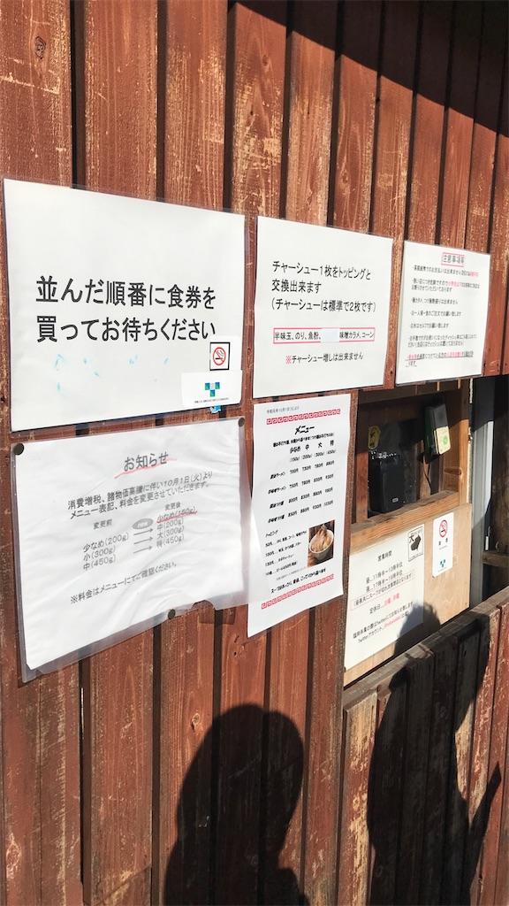 f:id:tomochansan:20200201181958j:image