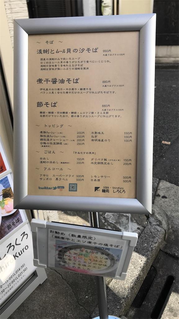 f:id:tomochansan:20200202195543j:image