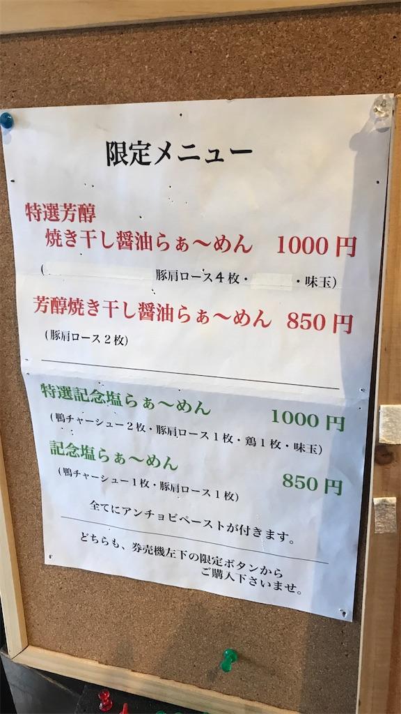 f:id:tomochansan:20200315200646j:image