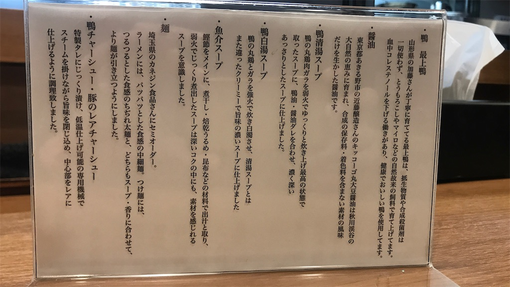 f:id:tomochansan:20200315200920j:image
