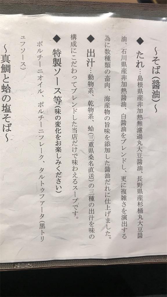 f:id:tomochansan:20200402231135j:image