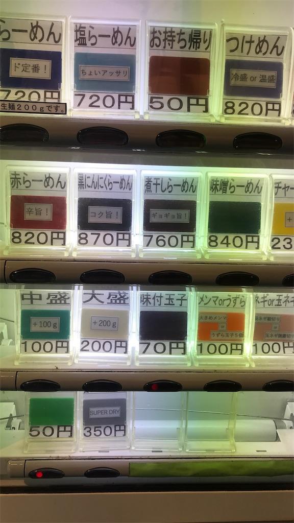 f:id:tomochansan:20200629193546j:image