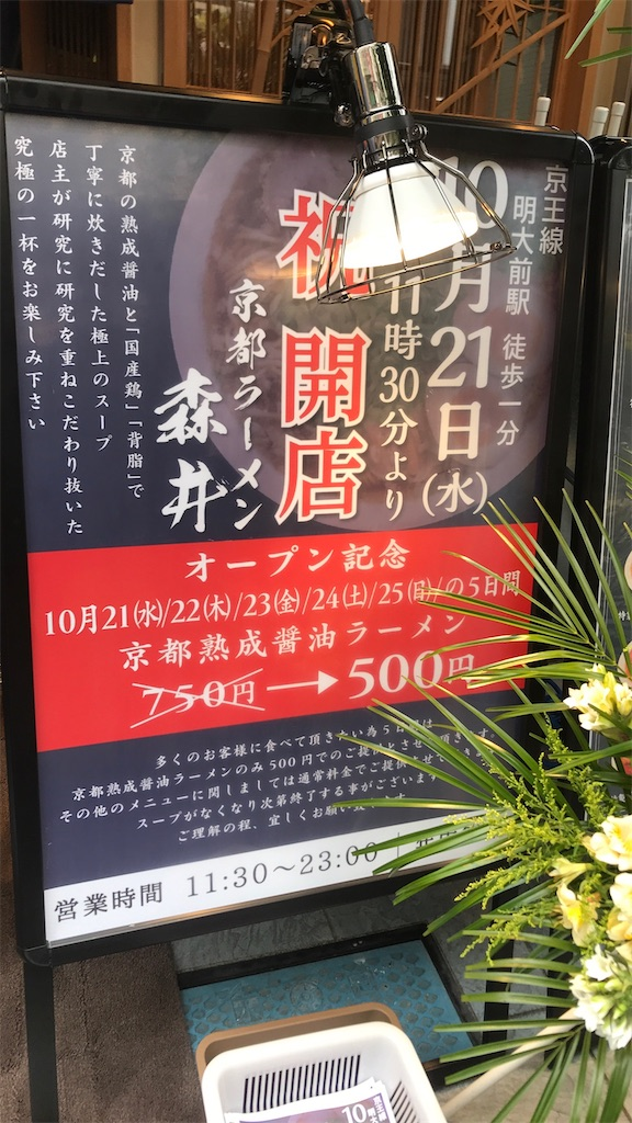 f:id:tomochansan:20201022210257j:image
