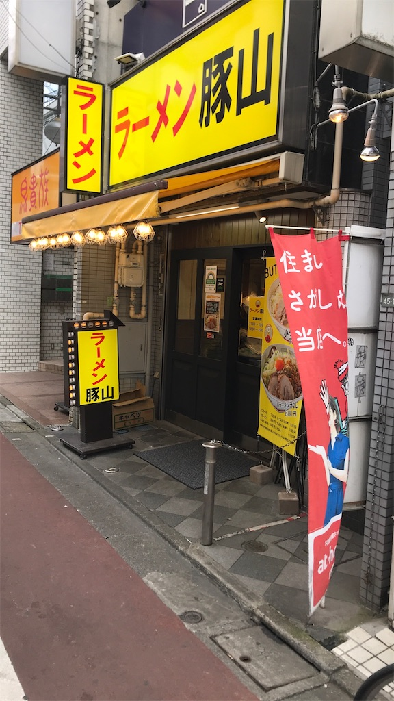 f:id:tomochansan:20201112195113j:image