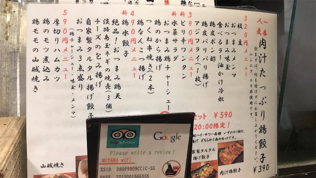 f:id:tomochansan:20201119202008j:image