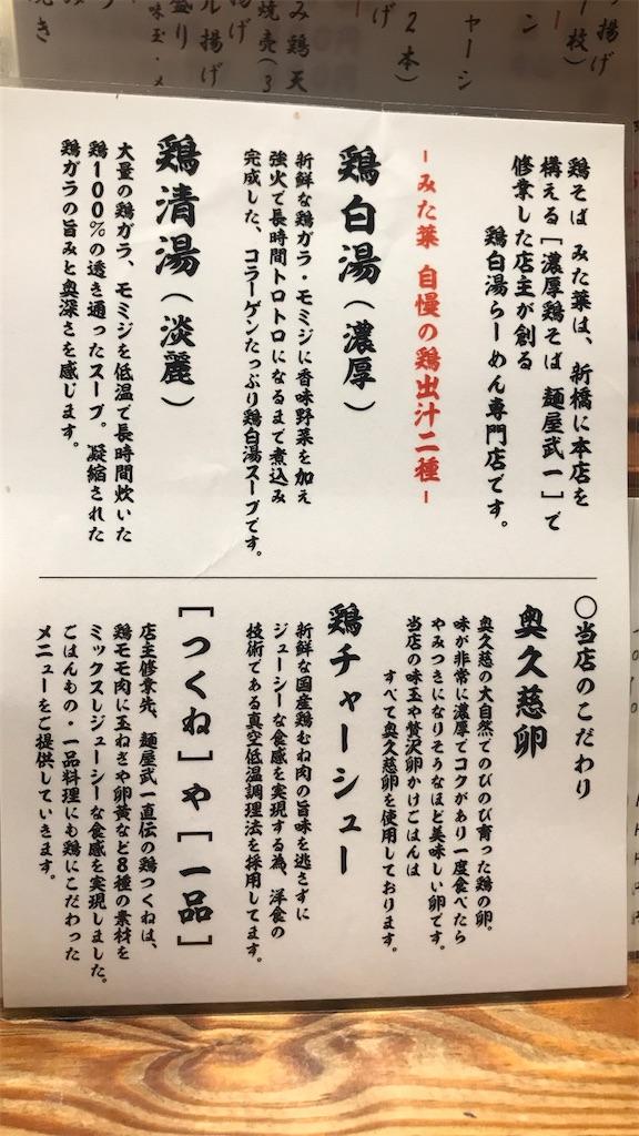 f:id:tomochansan:20201119202054j:image