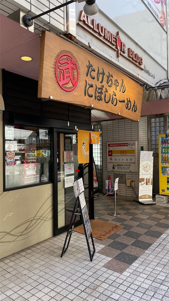 f:id:tomochansan:20210216163633j:image