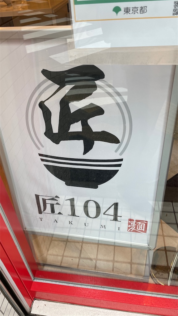 f:id:tomochansan:20210407201422j:image