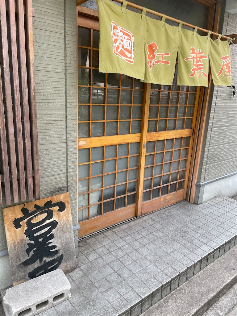 f:id:tomochansan:20210429130352j:image