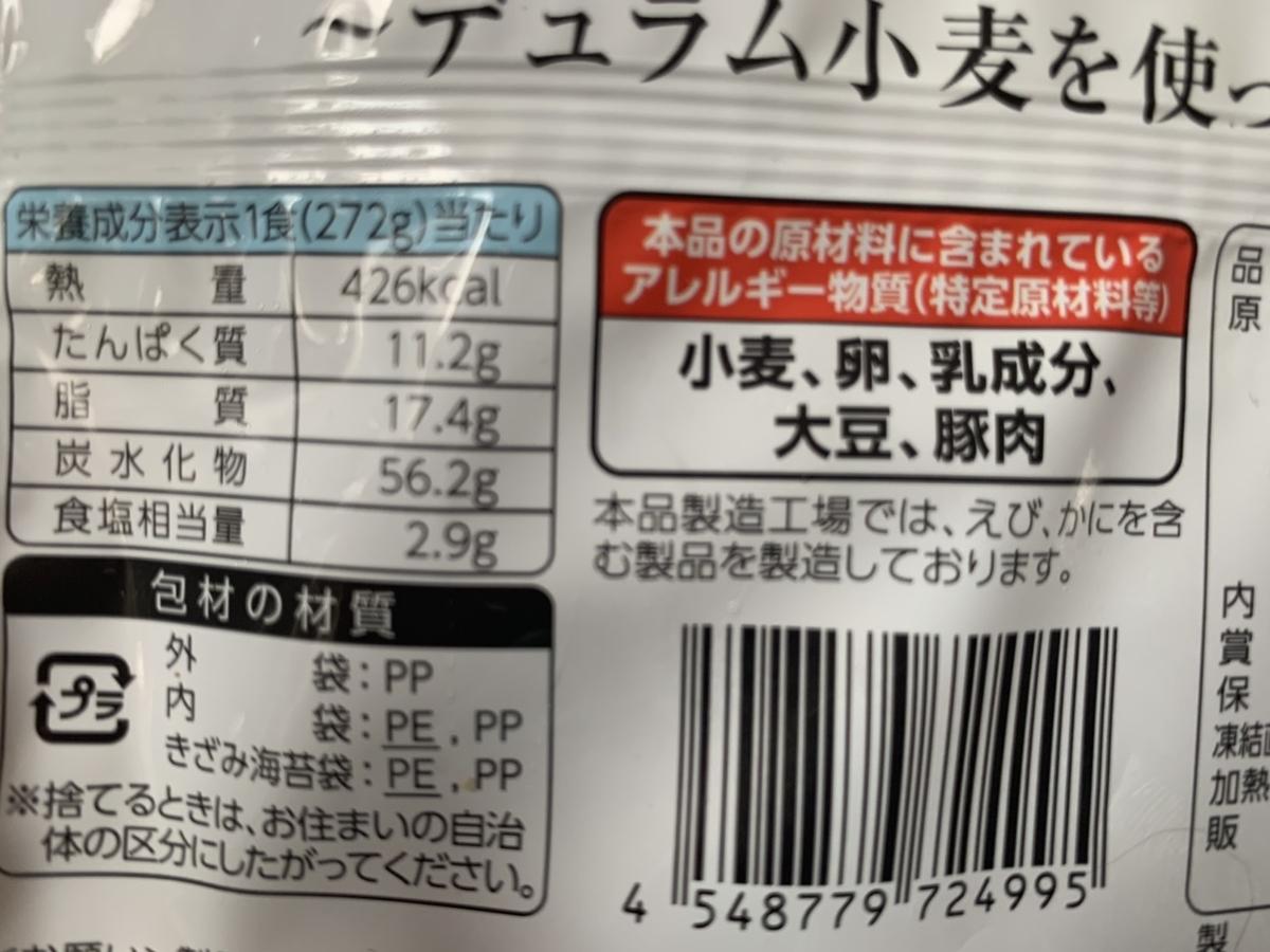 f:id:tomochi1227:20210301180655j:plain