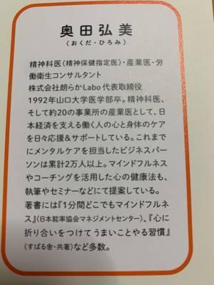 f:id:tomochi1227:20210721184800j:plain