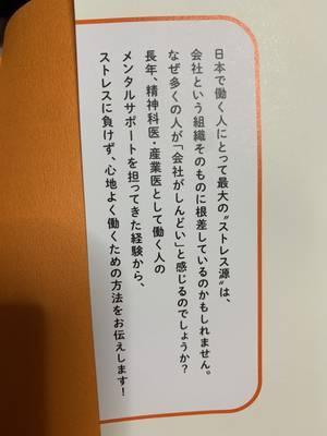 f:id:tomochi1227:20210723192103j:plain