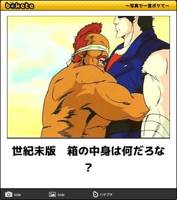 f:id:tomoe-miyase03:20170101204924p:plain