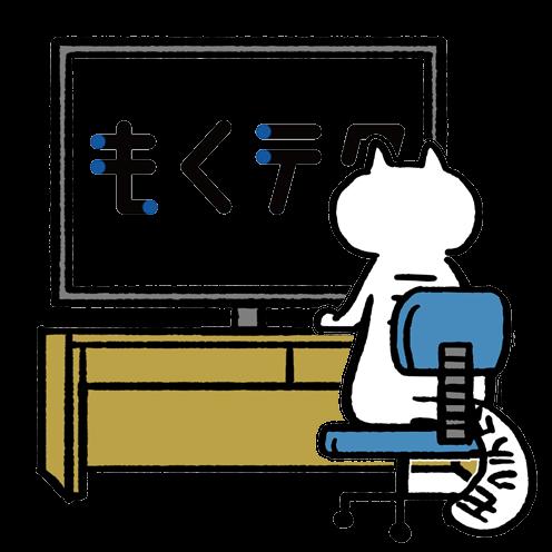 f:id:tomoe_aizawa:20210921153429p:plain