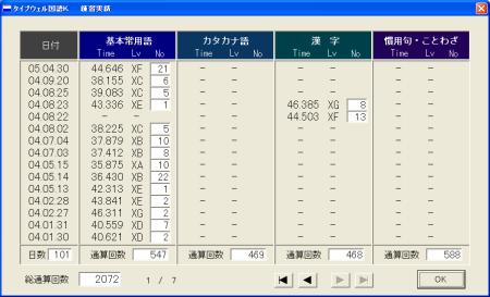20080819201232