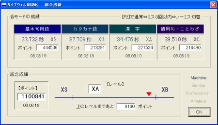 20080819201238