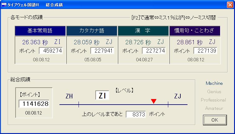 20090306030227