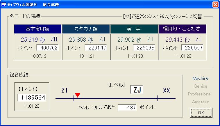 20110130231628