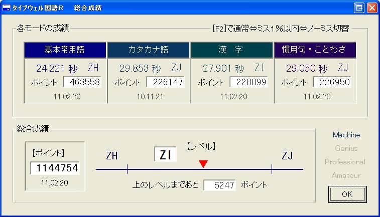 20110220032717
