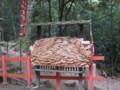 f:id:tomoey:20120501151117j:image:medium:left