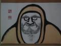 f:id:tomoey:20120502143508j:image:medium:left