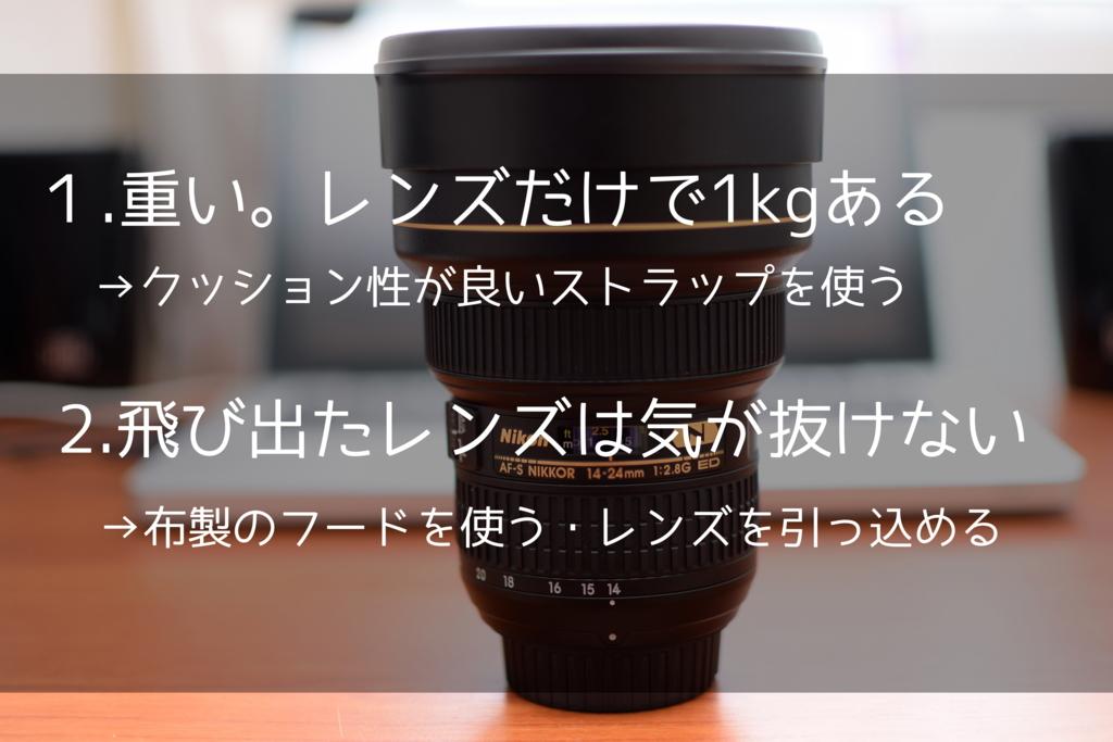 f:id:tomofiro1210:20170109162737j:plain