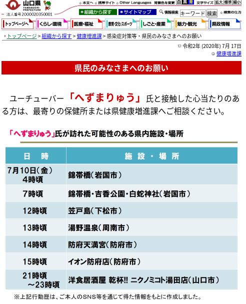 f:id:tomofuji005:20200717203247p:plain