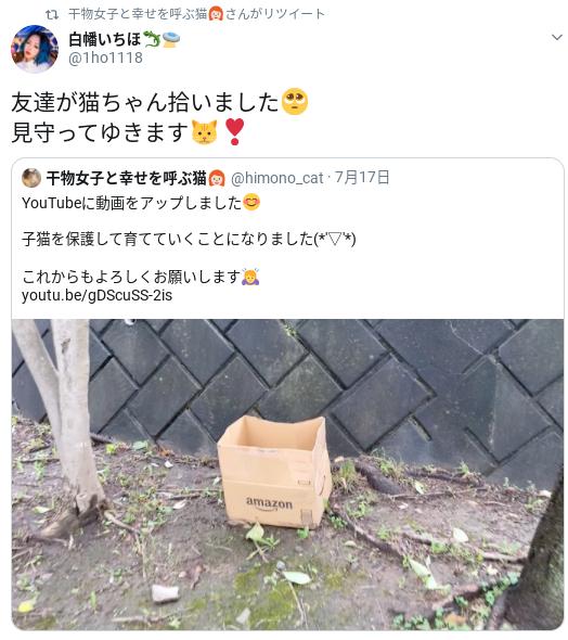 f:id:tomofuji005:20200720051941p:plain