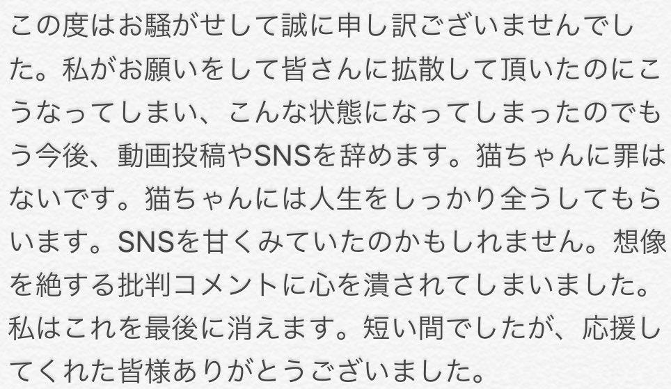 f:id:tomofuji005:20200720052333j:plain