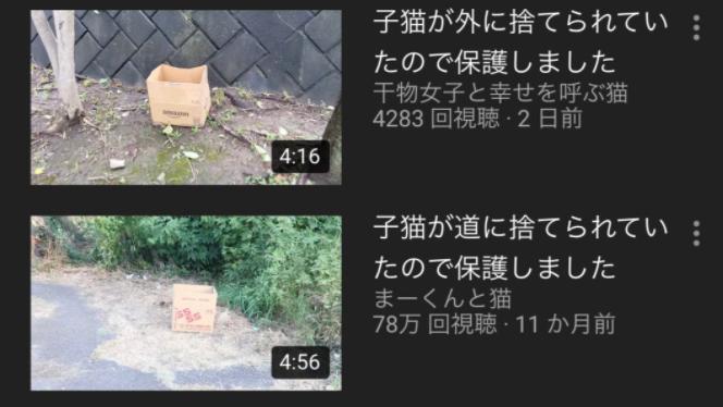 f:id:tomofuji005:20200724120251p:plain