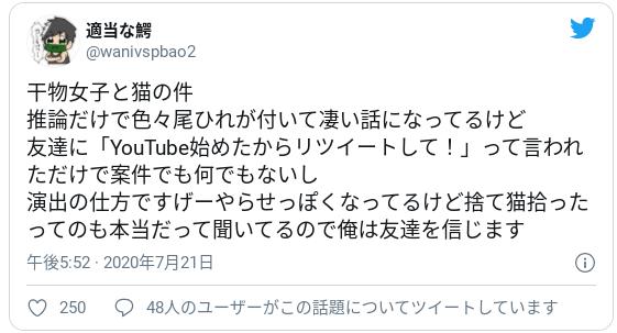 f:id:tomofuji005:20200724120725p:plain
