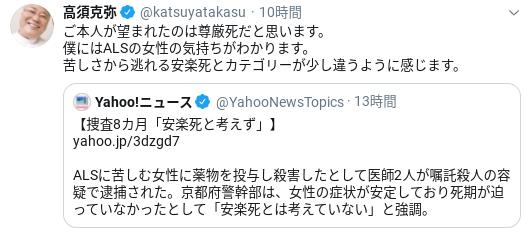 f:id:tomofuji005:20200724224035p:plain