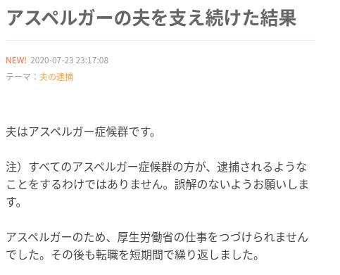f:id:tomofuji005:20200724224637p:plain