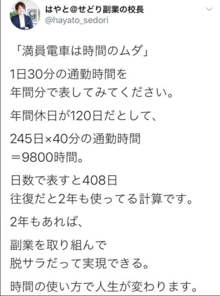 f:id:tomofuji005:20200810212727p:plain