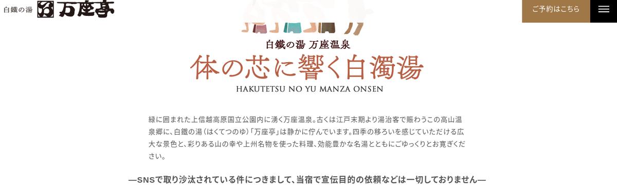 f:id:tomofuji005:20200813205524p:plain