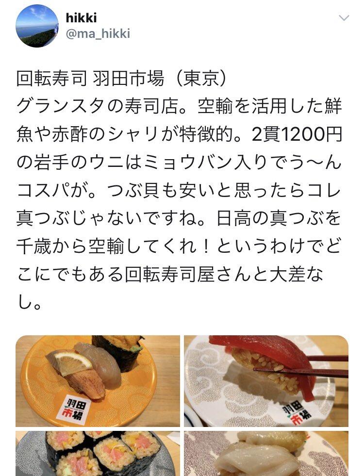 f:id:tomofuji005:20200815222225j:plain