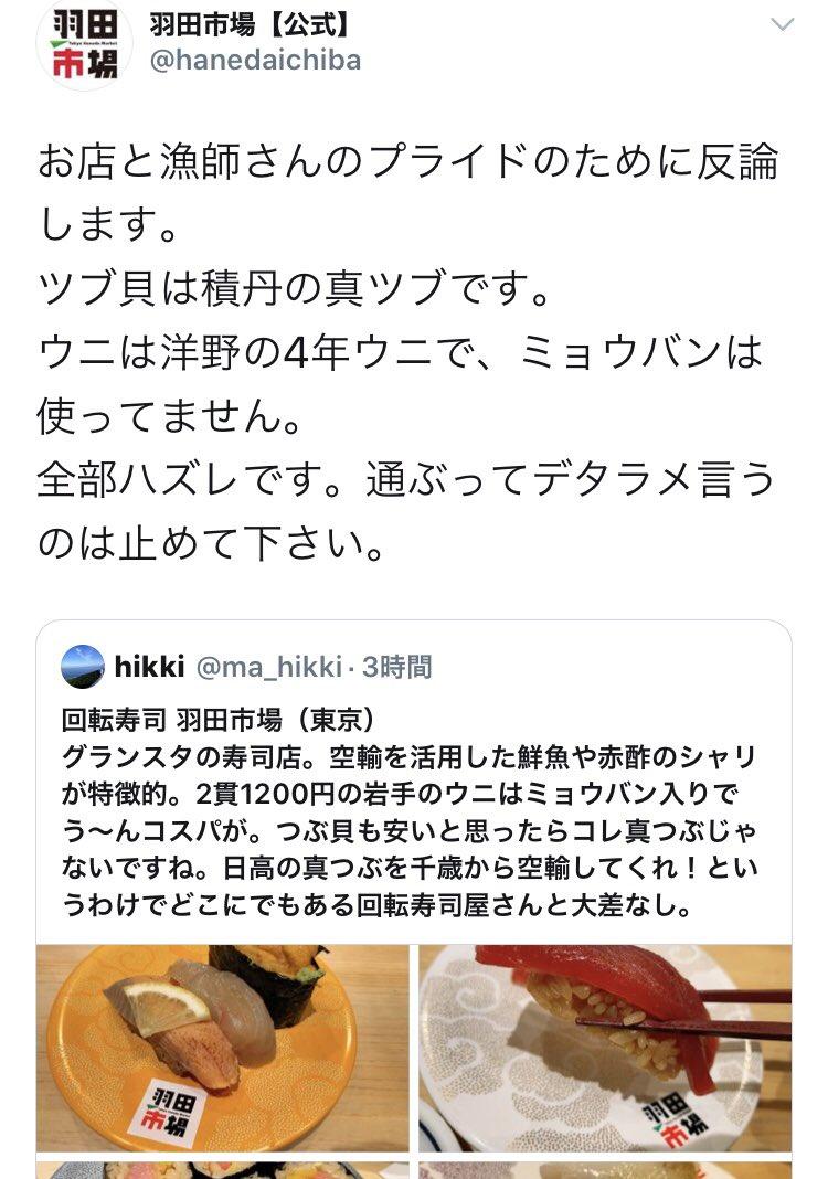 f:id:tomofuji005:20200815223224j:plain