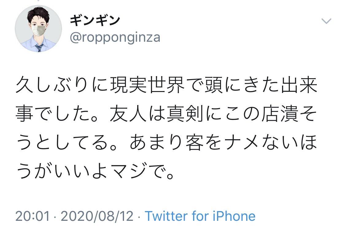 f:id:tomofuji005:20200817013919j:plain