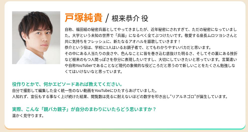 f:id:tomofuji005:20200817141337p:plain
