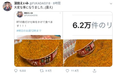 f:id:tomofuji005:20200817201721p:plain