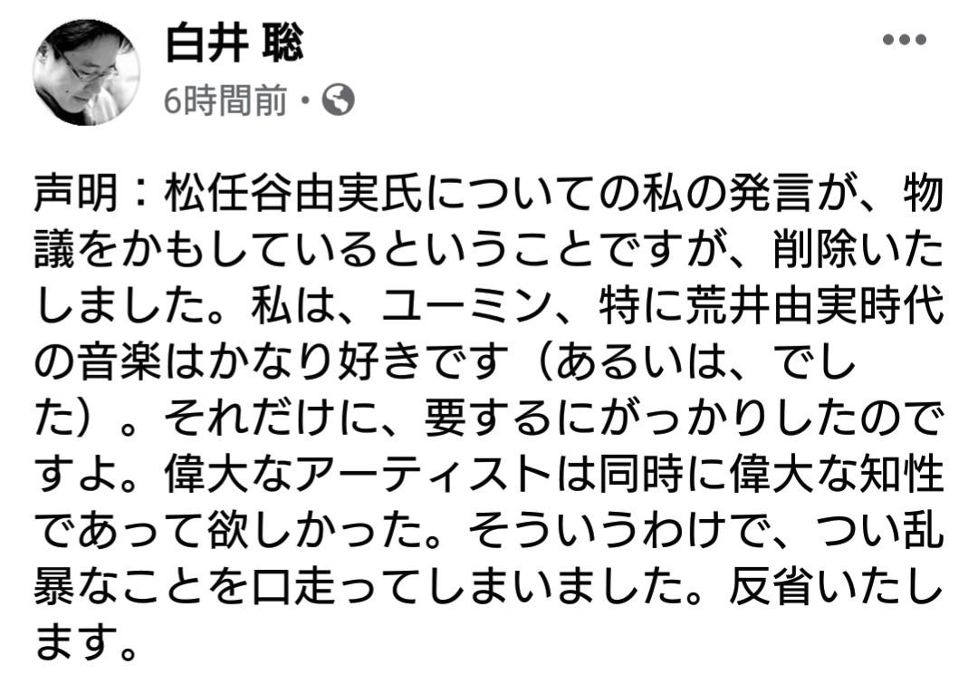 f:id:tomofuji005:20200901211936j:plain