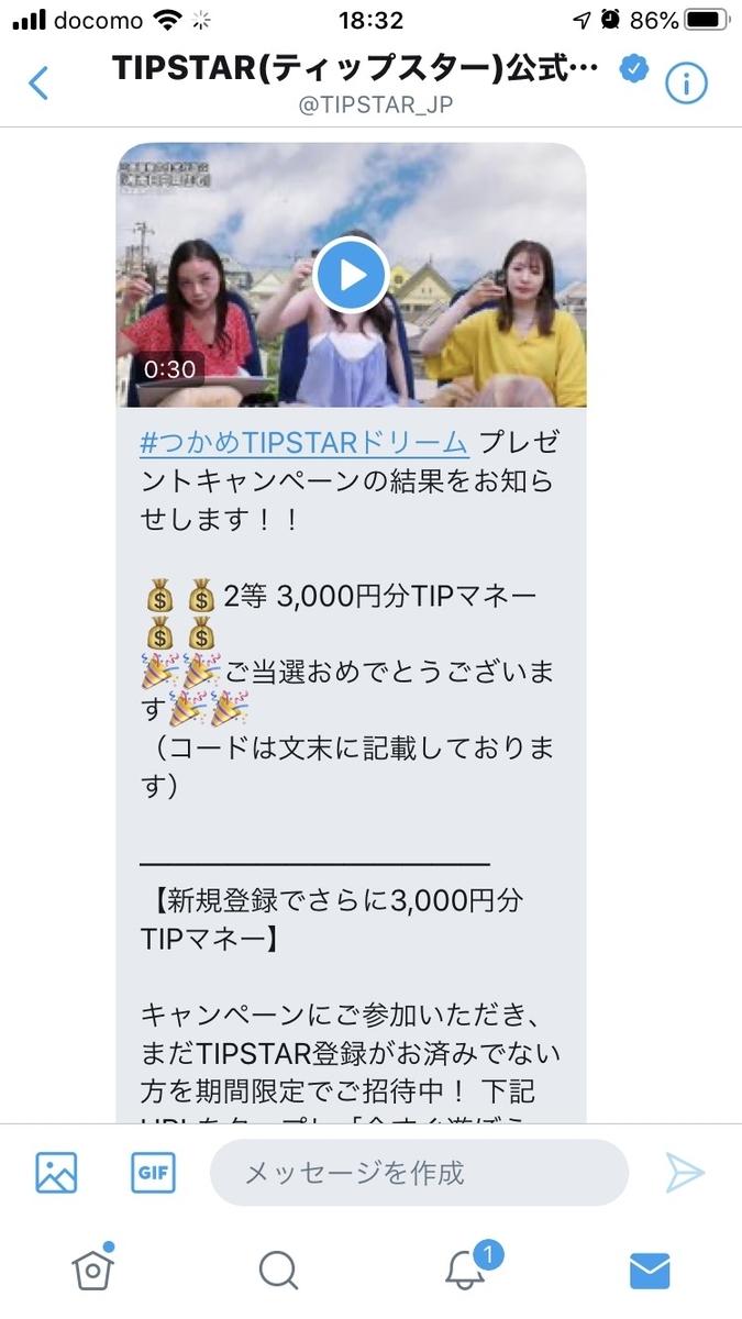 f:id:tomofuji005:20200913190103j:plain