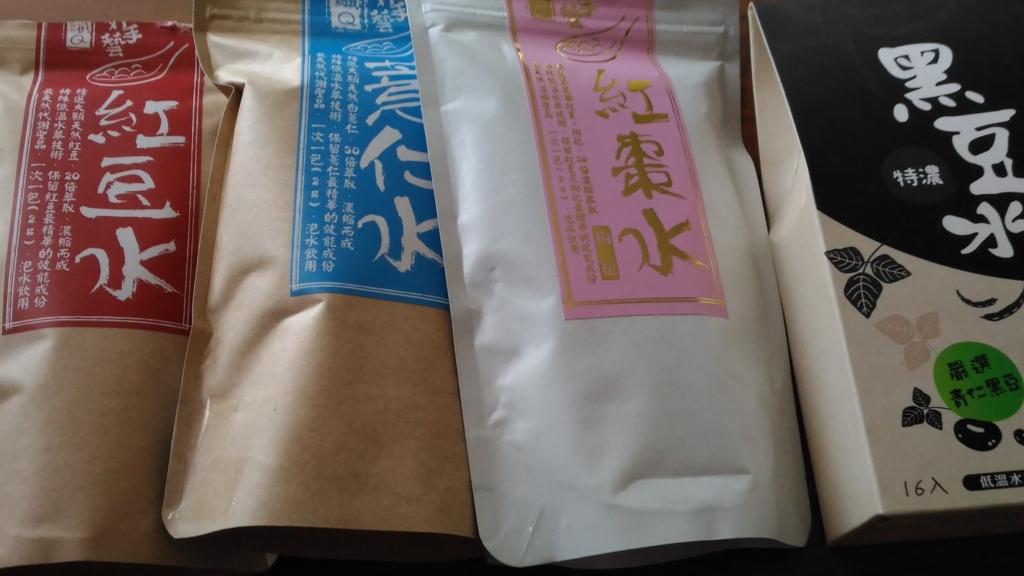 f:id:tomohani:20170126145820j:plain