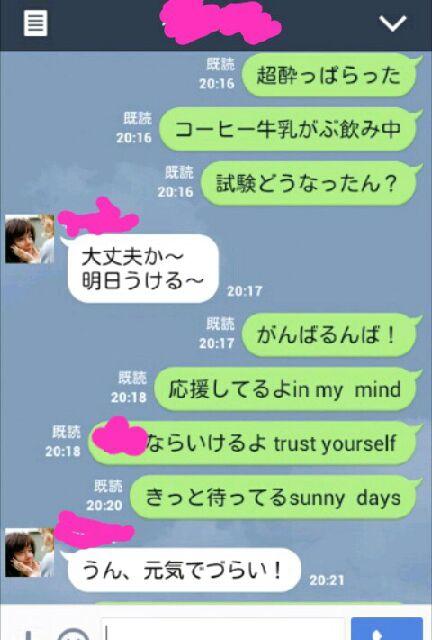 f:id:tomoharu74:20141212203824j:plain