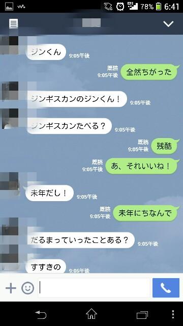 f:id:tomoharu74:20150107065647j:plain