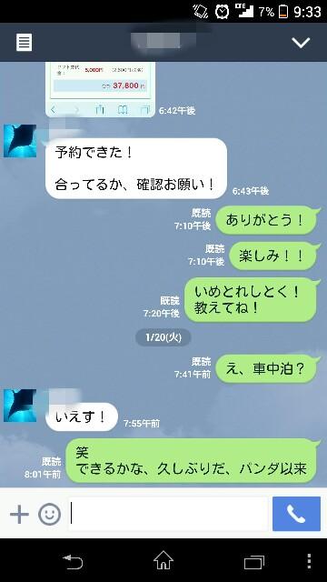 f:id:tomoharu74:20150201213508j:plain