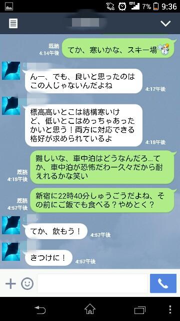 f:id:tomoharu74:20150201213724j:plain