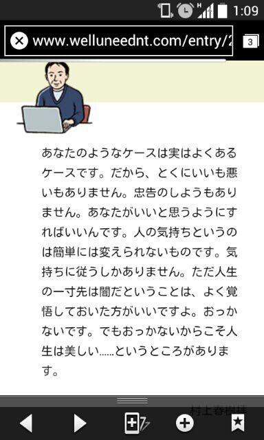 f:id:tomoharu74:20150211023154j:plain